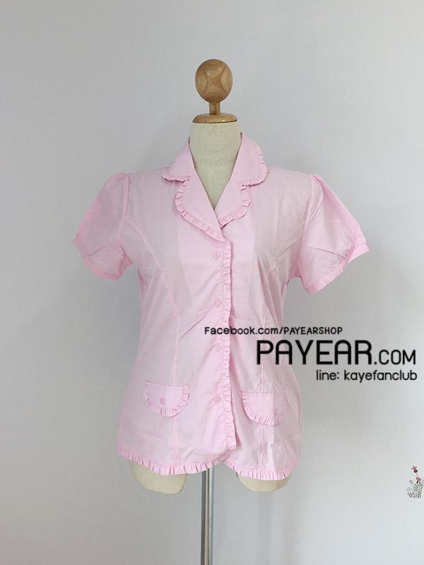 เสื้อทำงาน ผ้าคอตตอน แต่งปกสูทระบาย สีชมพู อก 42 นิ้ว