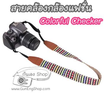 สายกล้องคล้องคอแฟชั่น ลาย Colorful Checker ตารางสีสดใส