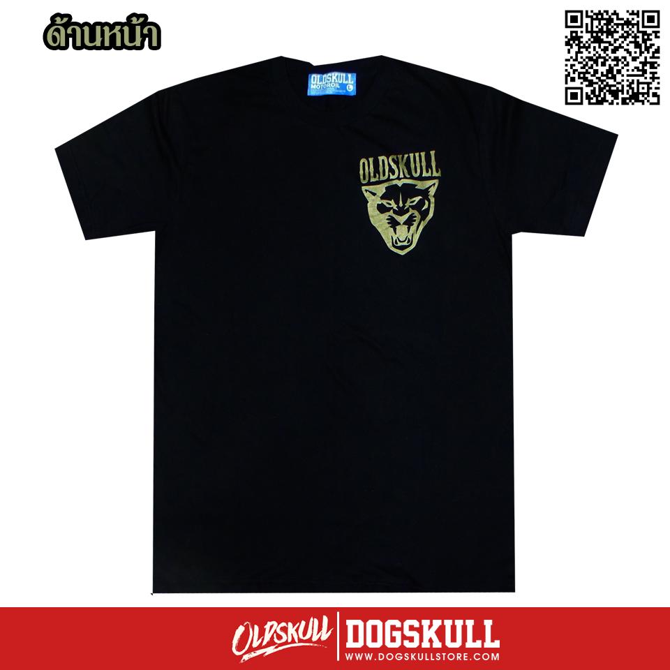 เสื้อยืด OLDSKULL : ULTIMATE | GOLDEN TIGER BLACK
