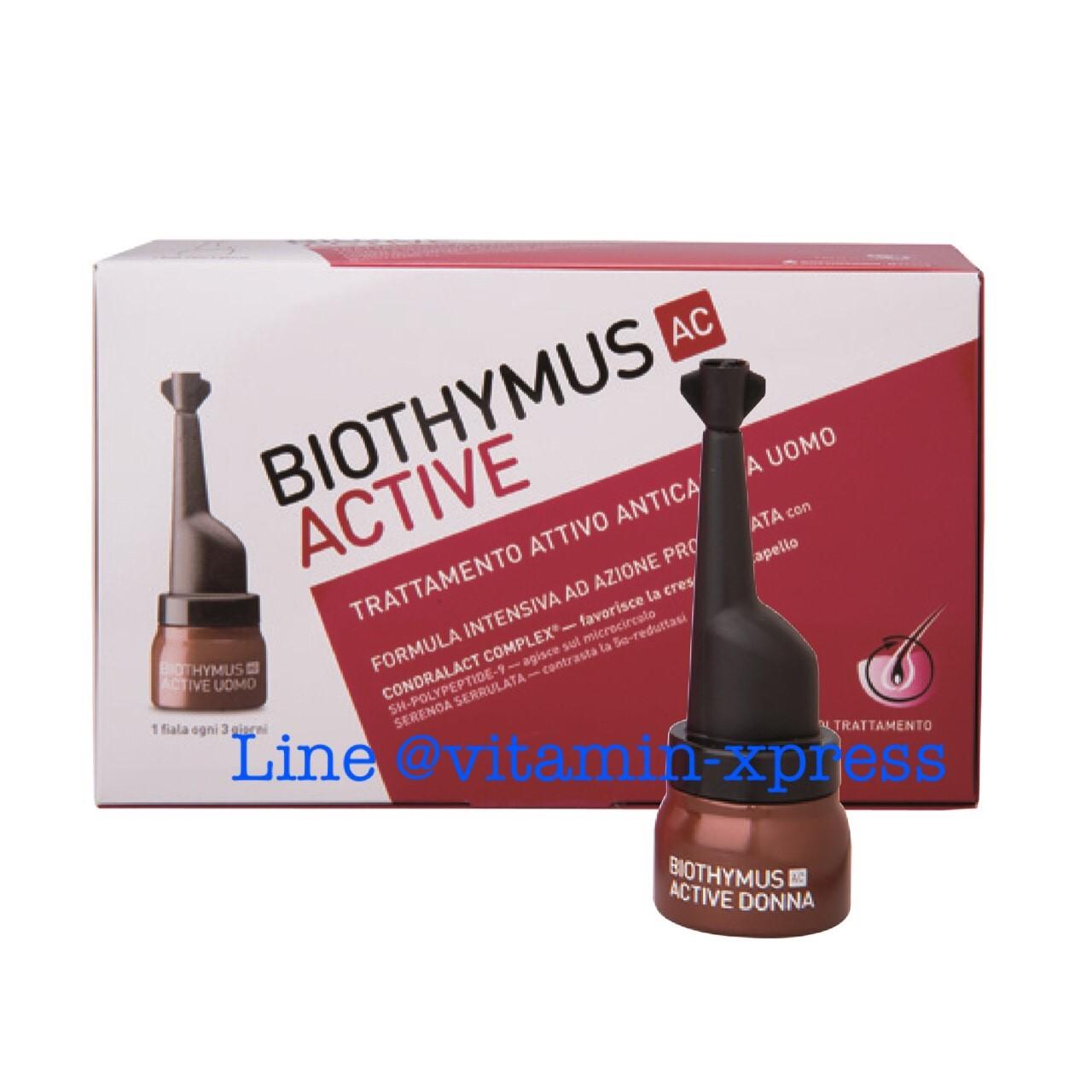 Biothymus active serum 5 * 3.5ml สำหรับผู้ชาย