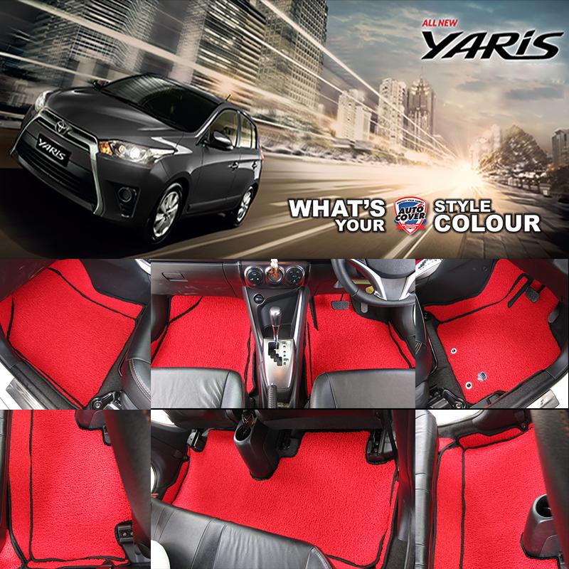 พรมดักฝุ่นไวนิล ชุด Full จำนวน 13 ชิ้น Toyota All New Yaris 2014-2019
