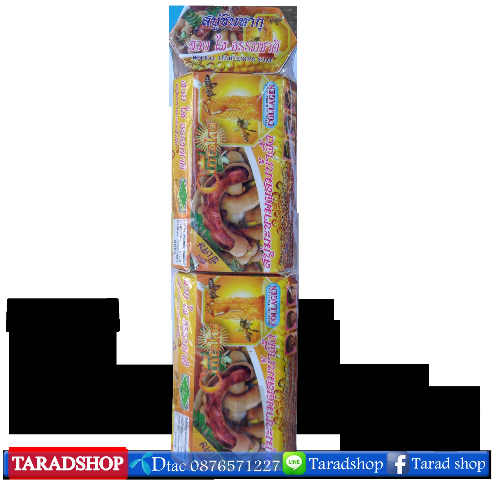 สบู่สมุนไพรมะขามผสมน้ำผึ้ง (Kintaku แพ็ค)