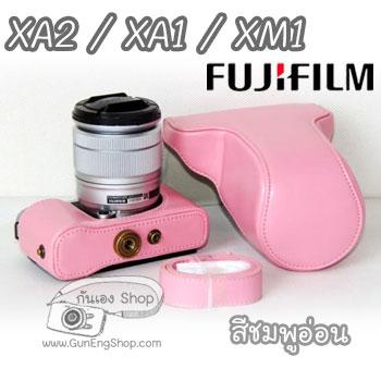 XA3 XA2 XA1 XM1 Case Fujifilm
