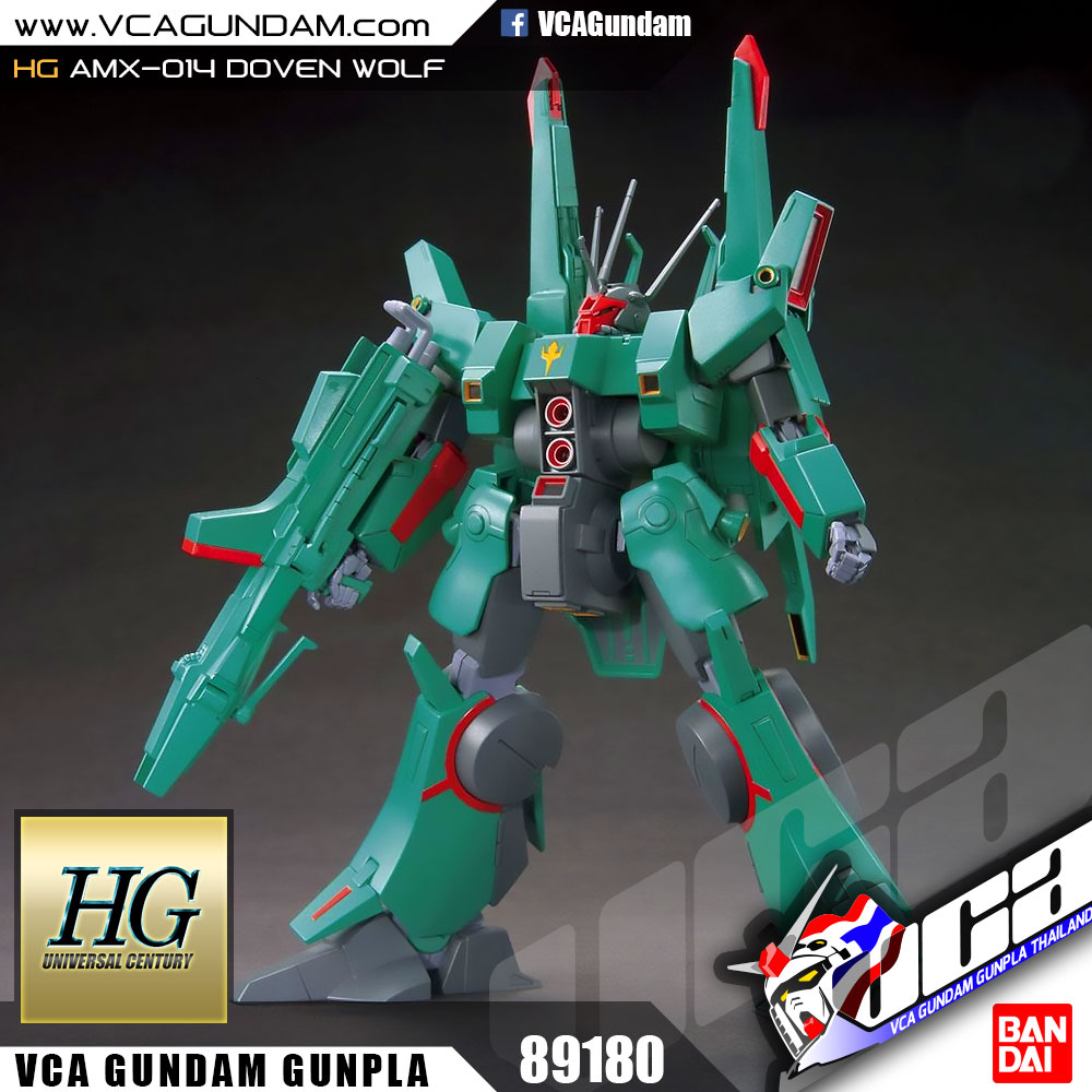 HG AMX-014 DOVEN WOLF โดเว่น วูลฟ