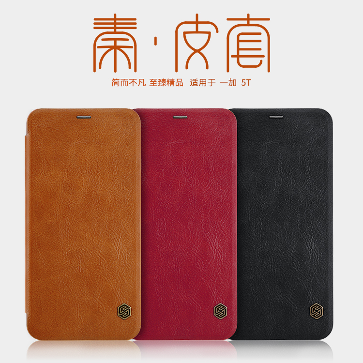 เคสฝาพับ NILLKIN Qin Leather Case OnePlus 5T