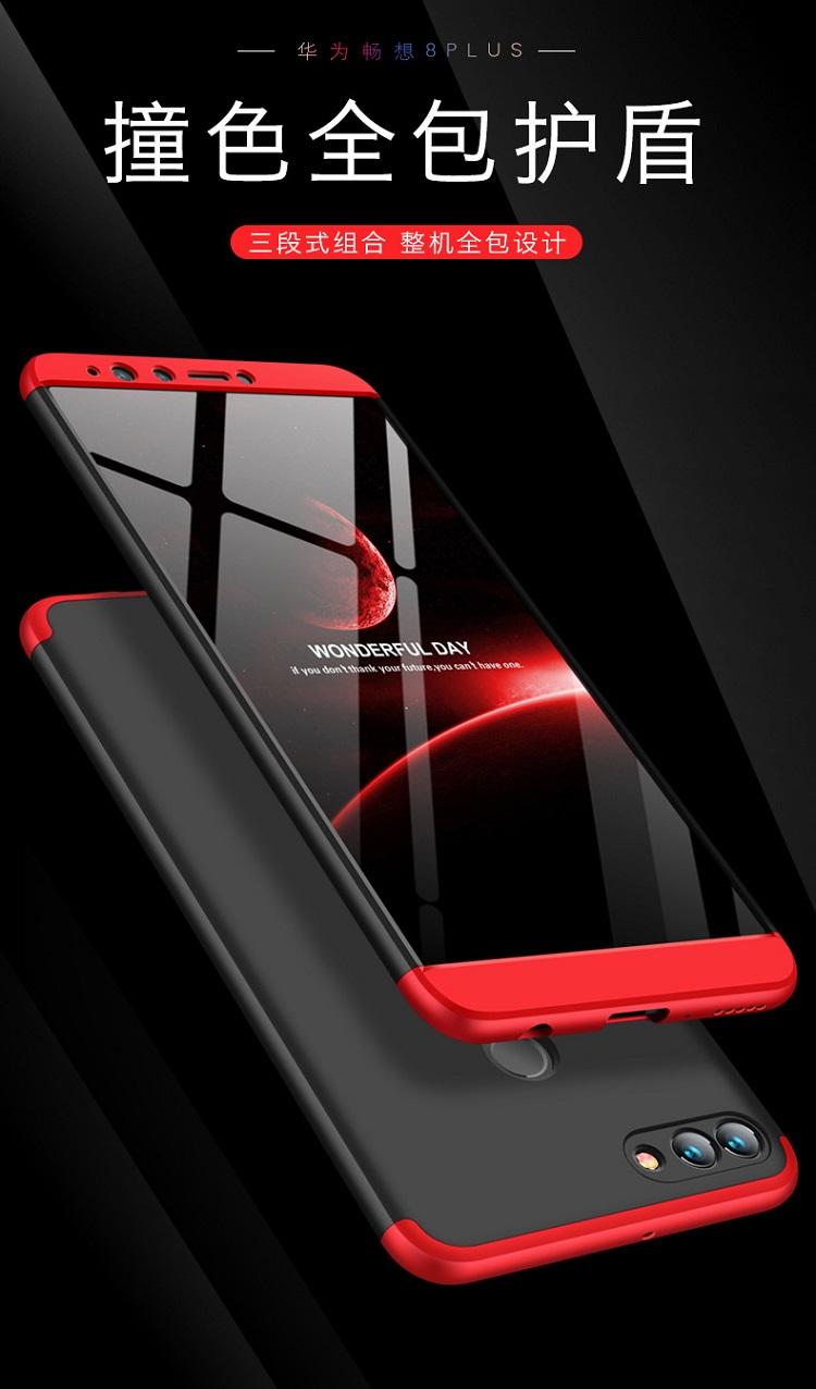 เคส GKK กันกระแทก 360 องศา แบบประกอบ 3 ส่วน หัว-กลาง-ท้าย Huawei Y9 2018
