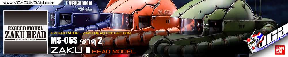 EXCEED MODEL MS-06S ZAKU II HEAD