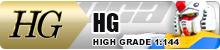 HIGH GRADE | HG
