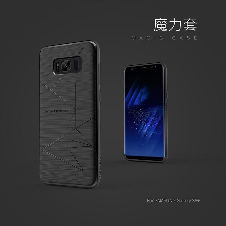 เคส NILLKIN Magic Case Galaxy S8 Plus