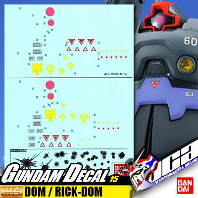 GD15 | MG MS-09 DOM / MS-09R RICK-DOM