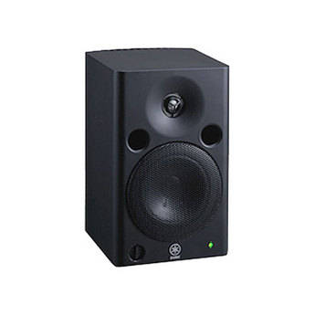"YAMAHA MSP5 - 67W 5"" ACTIVE TWO-WAY NEARFIELD MONITOR (Single)"