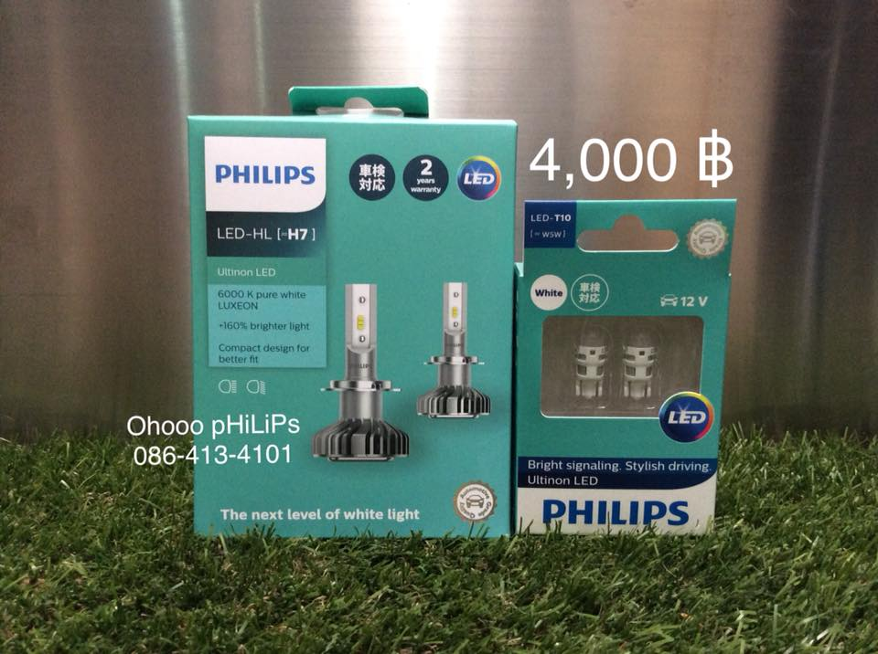 Philips Ultinon LED +160% 6000K H7