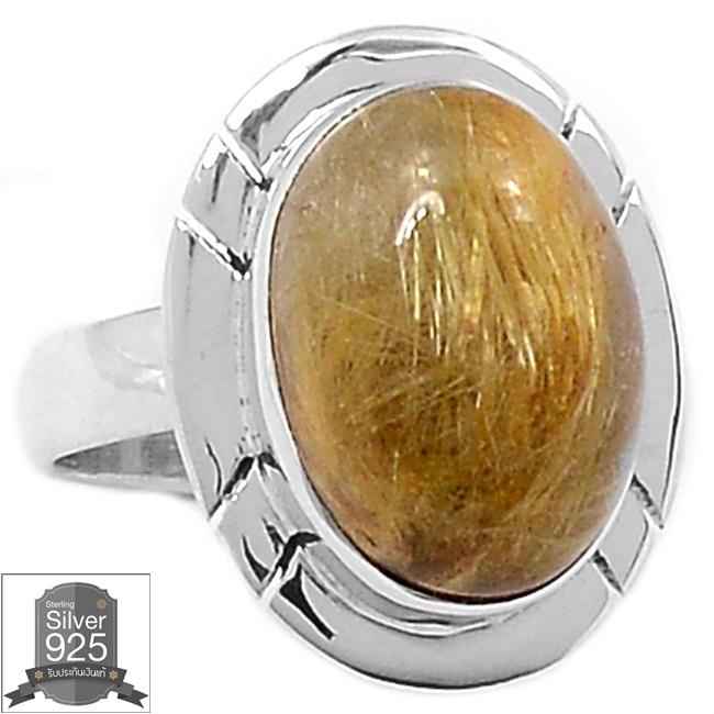 ▽แหวนเงินแท้ 925 - ไหมทอง Golden Rutile (size 6.5)