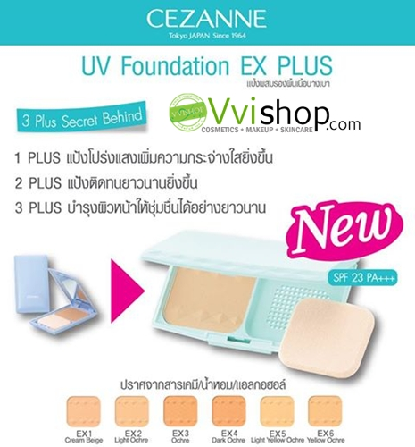 Cezanne UV Foundation EX Plus 11 g พร้อมตลับ # EX1 Cream Beige ผิวขาวมาก-ขาวอมชมพู รุ่นใหม่ เนียน คุมมัน ปกปิดปานกลาง กระจ่างใส