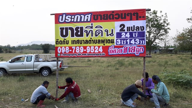 #ขายที่ดินเพชรบูรณ์ ต.พุเตย อ.วิเชียรบุรี จ.เพชรบูรณ์ มี2แปลง24 ไร่ กับ 3ไร่143 ตรว ที่สวย ขายไม่แพง ทำเลดีมาก ติดเทศบาลพุเตย