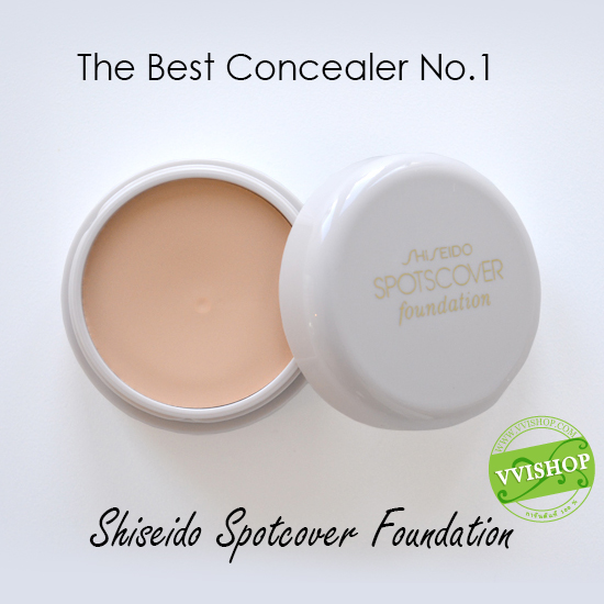 Shiseido Spotscover Foundation 20g รองพื้น คอลชิลเลอร์ ปกปิด เนียน ติดทน เป็นธรรมชาติ อันดับ 1 จากญี่ปุ่น 2 ปีซ้อน