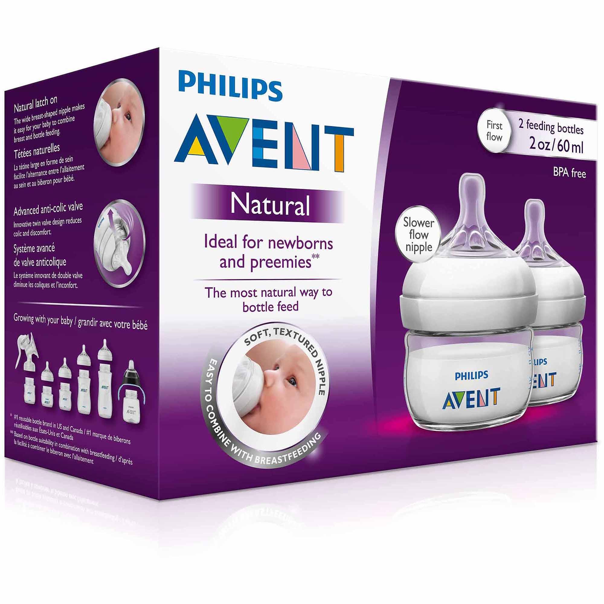 ขวดนม Avent รุ่น Natural ขนาด 2 oz pack 2