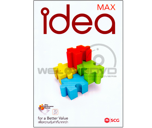Ideal Max Multipurpose Paper 70Gsm. (A4/500 Sheets)