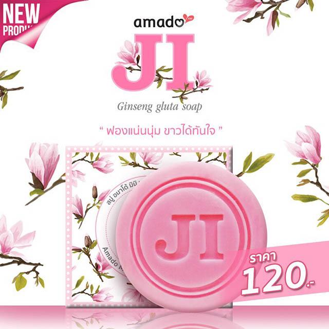 Amado Mini JI Ginseng Gluta Soap สบู่อมาโด้ มินิ เจไอ จินเส็ง กลูต้า