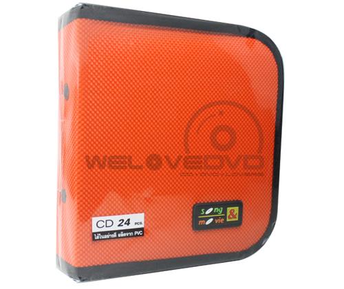 Cloth 24 Disc Capacity CD Wallet (1 PCS)