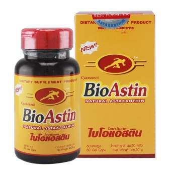 Bio Astin ไบโอ แอสติน สารสกัดจากสาหร่ายแดง