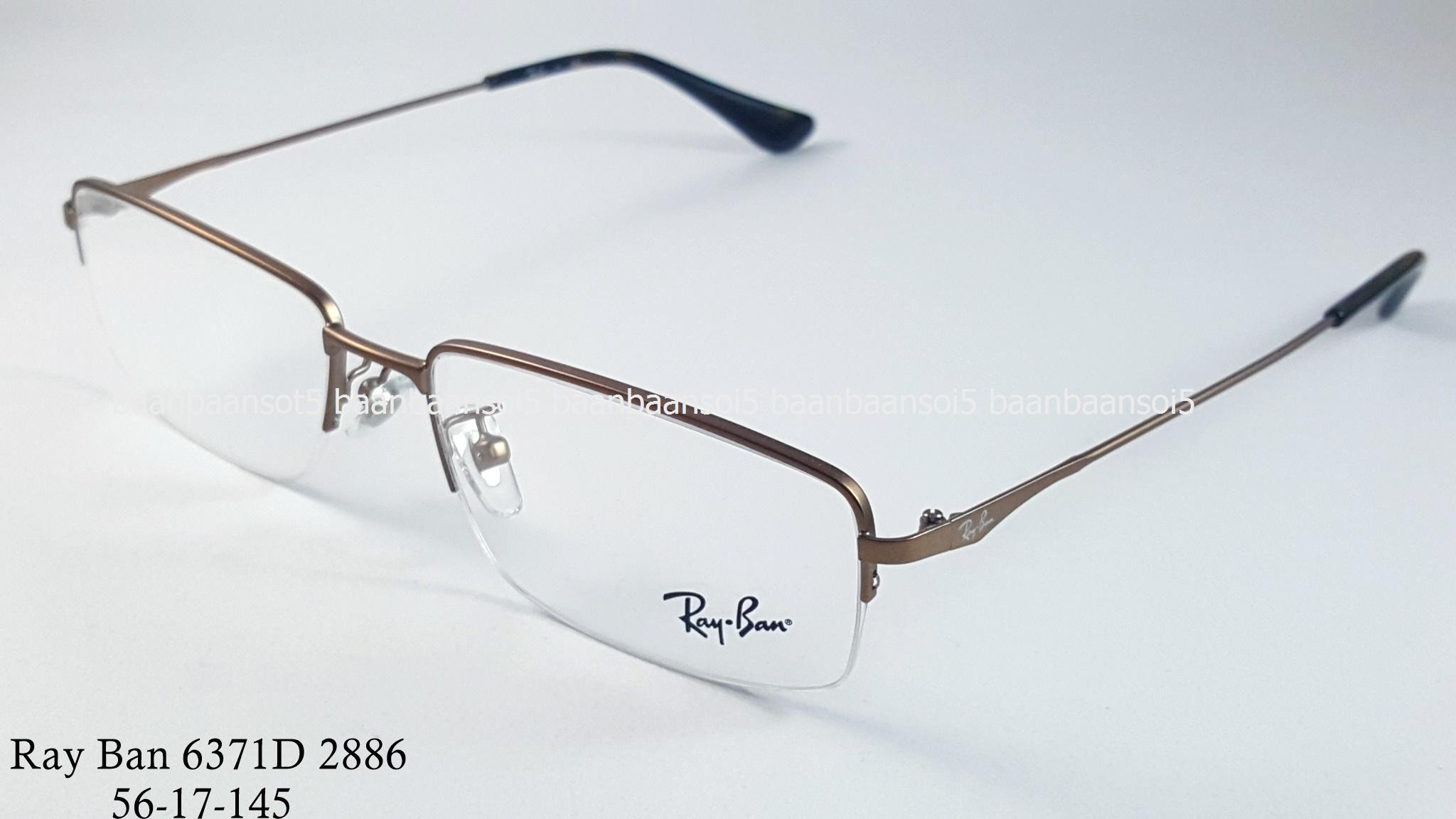 Rayban RX 6371D 2886 โปรโมชั่น กรอบแว่นตาพร้อมเลนส์ HOYA ราคา 3,400 บาท