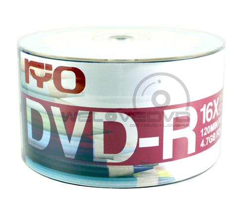 RYO DVD-R 16X (50 pcs/Plastic Wrap)