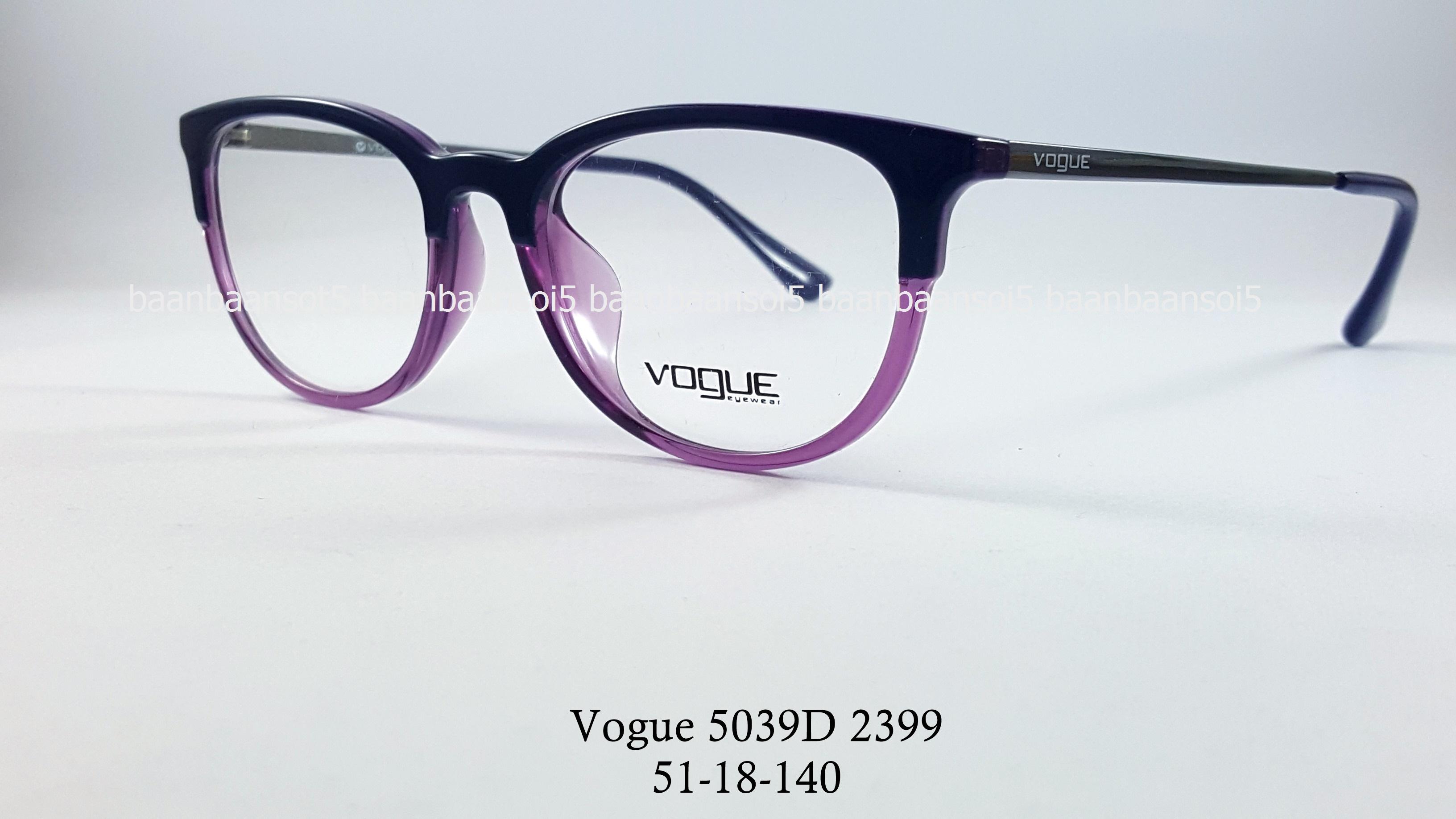 Vogue vo 5039D 2399 โปรโมชั่น กรอบแว่นตาพร้อมเลนส์ HOYA ราคา 2,500 บาท