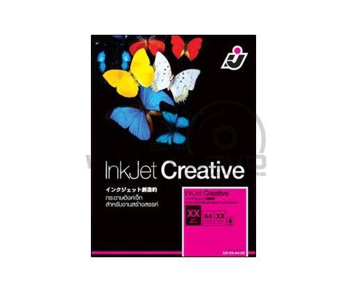 IJ Injet Creative T-SHIRT TRANSFER FOR ALL COLORED (A4/5 Sheets)