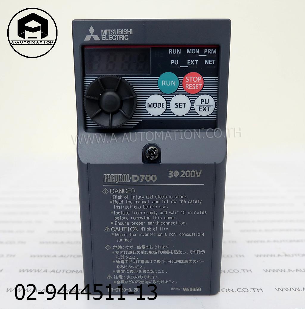 Inverter Mitsubishi Mode:FR-D720-0.2K (สินค้าใหม่)