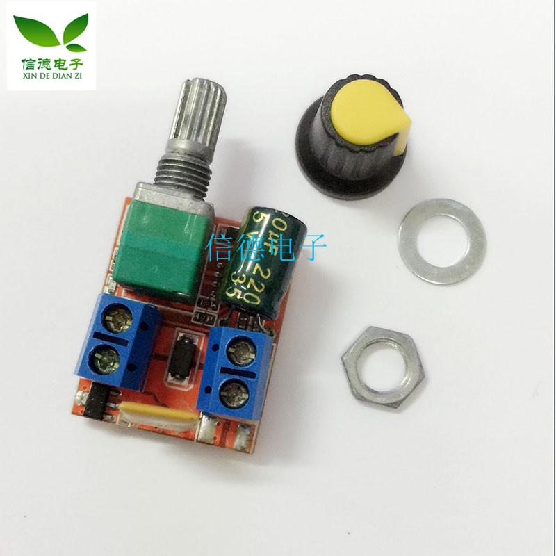 DC motor PWM governor 3V6 12v 24v 35V speed control ultra-small LED dimmer 5A (C6A4)