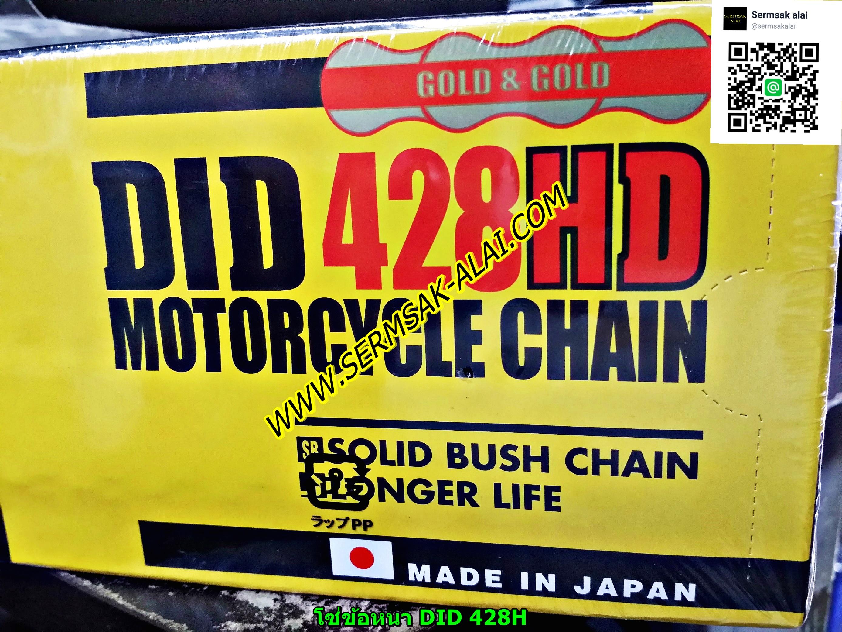 โซ่ โซ่ล้อ โซ่ข้อหนา 428 H 132L DID สีทอง chain made in japan โซ่มอเตอร์ไซด์