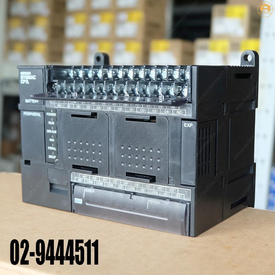 ขาย PLC Omron รุ่น CP1L-M30DR-D