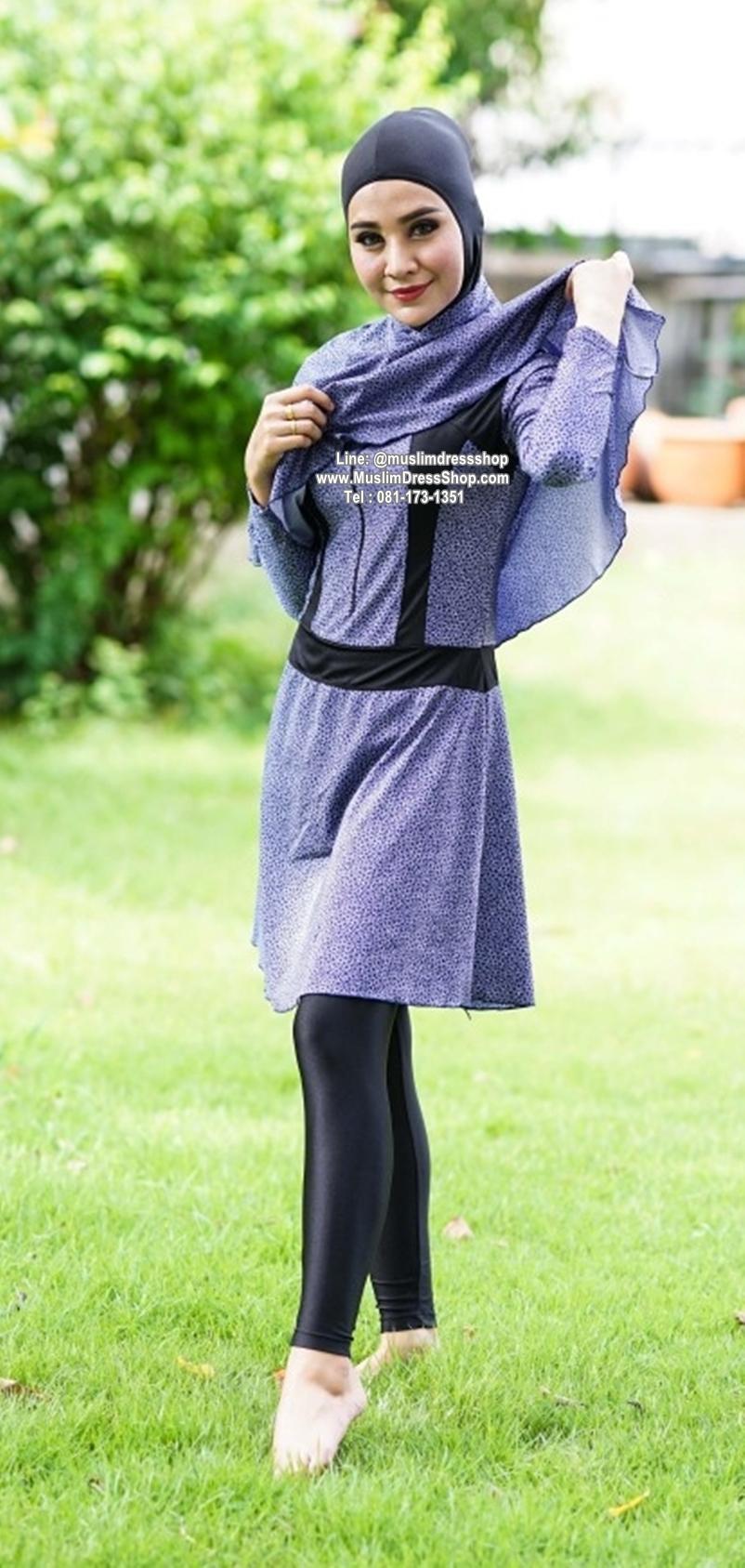 ชุดว่ายน้ํามุสลิม Muslim swimsuit Islamic Swimwear Muslim Swimwear Islamic Swimming Suits ประตูน้ํา اشتري المايوه المسلمين بسعر الجملة على الانترنت ชุดว่ายน้ํามุสลิม หาดใหญ่ชุดว่ายน้ำมุสลิม ประตูน้ำชุดว่ายน้ำมุสลิมคนอ้วน ชุดว่ายน้ํามุสลิม มือสองชุดว่ายน้ํามุสลิม মুসলিম সাঁতারের পোষাক ไซส์ใหญ่ชุดว่ายน้ํามุสลิม lazadaชุดว่ายน้ํามุสลิม facebook ชุดว่ายน้ำมุสลิม สั่งซื้อ สั่งจองได้แล้วที่นี่ จำหน่ายชุดว่ายน้ำ ทุกแบบ 穆斯林泳装 ชุดว่ายน้ำมุสลิมะห์ ชุดว่ายน้ำมุสลิมะห์ ซื้อ ชุดว่ายน้ำ มุสลิม ออนไลน์ ที่เดียวมีทุกอย่าง@MuslimDressshop.com