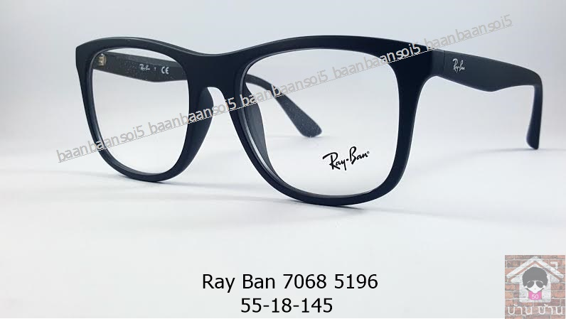 Rayban RX 7068 5196 โปรโมชั่น กรอบแว่นตาพร้อมเลนส์ HOYA ราคา 2,900 บาท