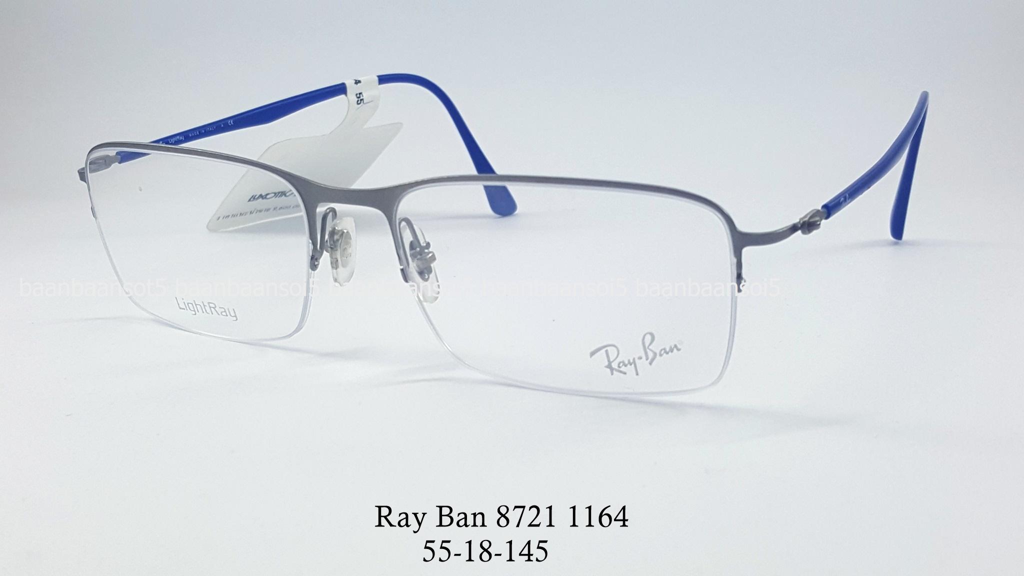 Rayban RX8721 1164 โปรโมชั่น กรอบแว่นตาพร้อมเลนส์ HOYA ราคา 4,900 บาท