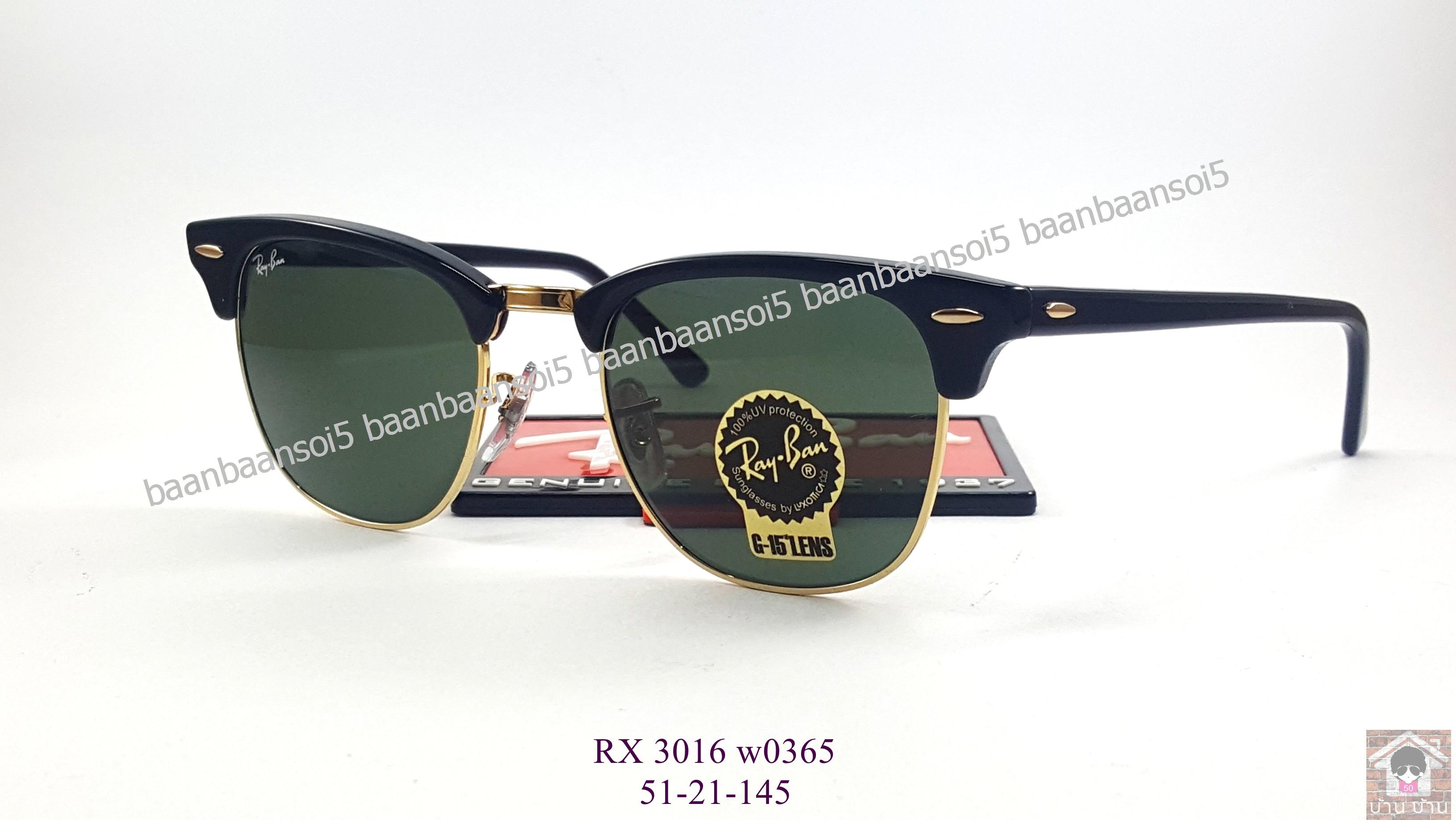 Rayban RX 3016 W0365 โปรโมชั่น กรอบแว่นตาพร้อมเลนส์ HOYA ราคา 4,200 บาท
