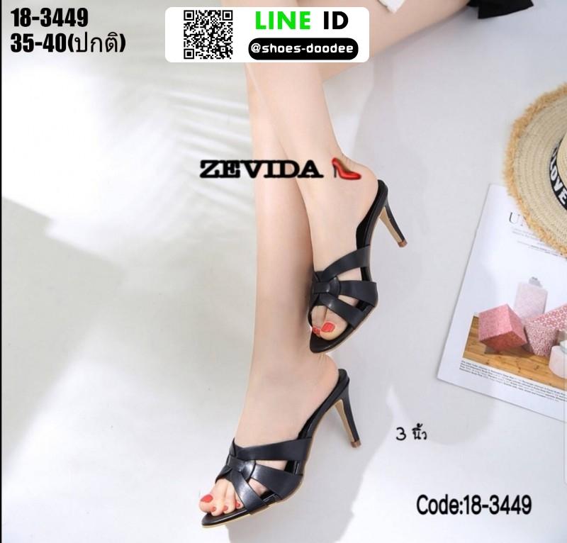 รองเท้าส้นสูงแบบสวม 18-3449-BLK [สีดำ]