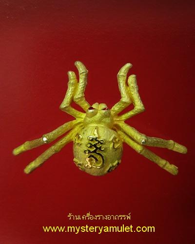 แมงมุมดักทรัพย์ ลอยองค์ เนื้อสัมฤทธิ์ซุบทองพ่นทราย พิมพ์เล็ก หลวงปู่คีย์ วัดศรีลำยอง จ.สุรินทร์