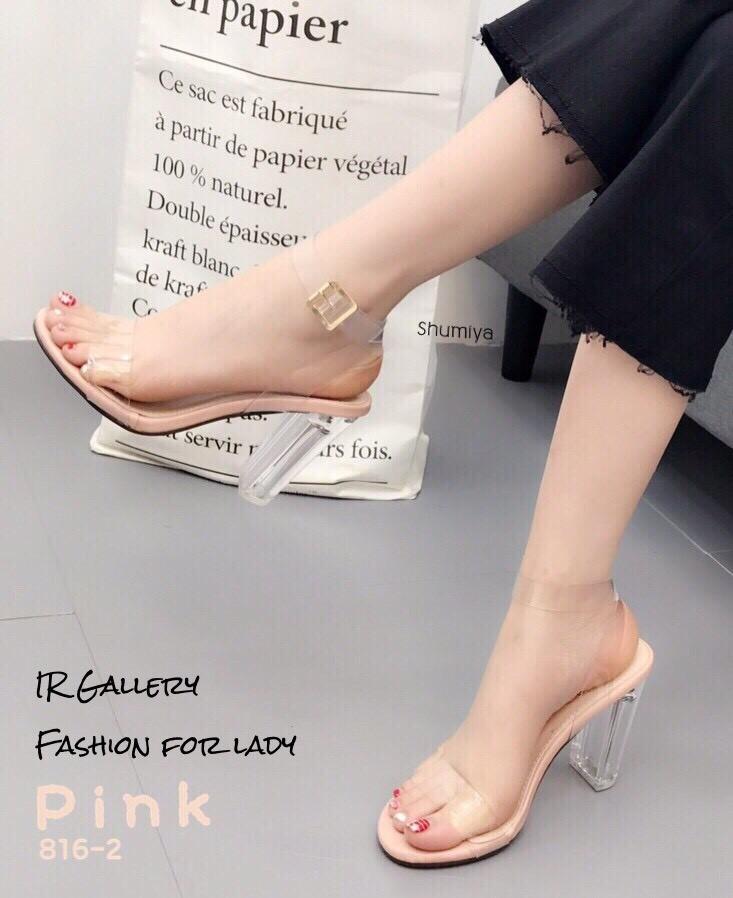 รองเท้าส้นตันรัดข้อสีชมพู พลาสติกใสนิ่มไม่บาดเท้า (สีชมพู )