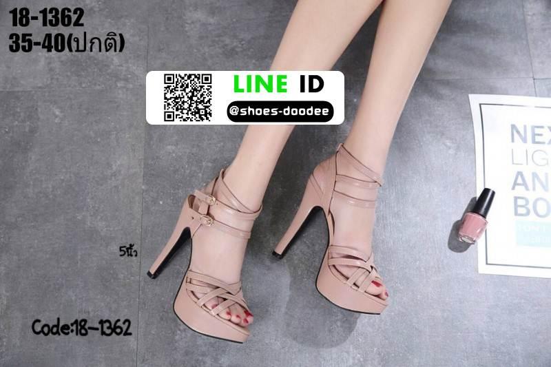 รองเท้าส้นสูงรัดข้อเปิดท้าย 18-1362-PNK [สีชมพู]