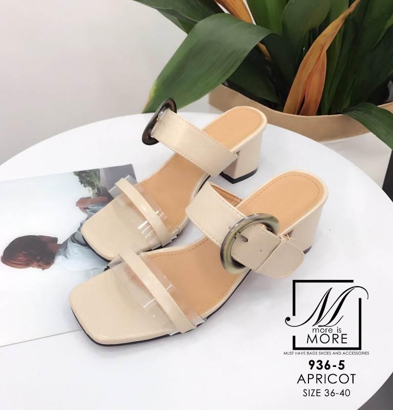 รองเท้าส้นตันเปิดส้นสีครีม สายคาด2ระดับ แต่งเข็มขัดโลหะ (สีครีม )