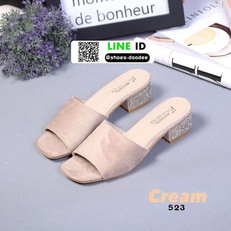 รองเท้าลำลองส้นเหลี่ยม 523-CRE [สีครีม]