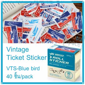Vintage Ticket Sticker [VTS-Blue bird]