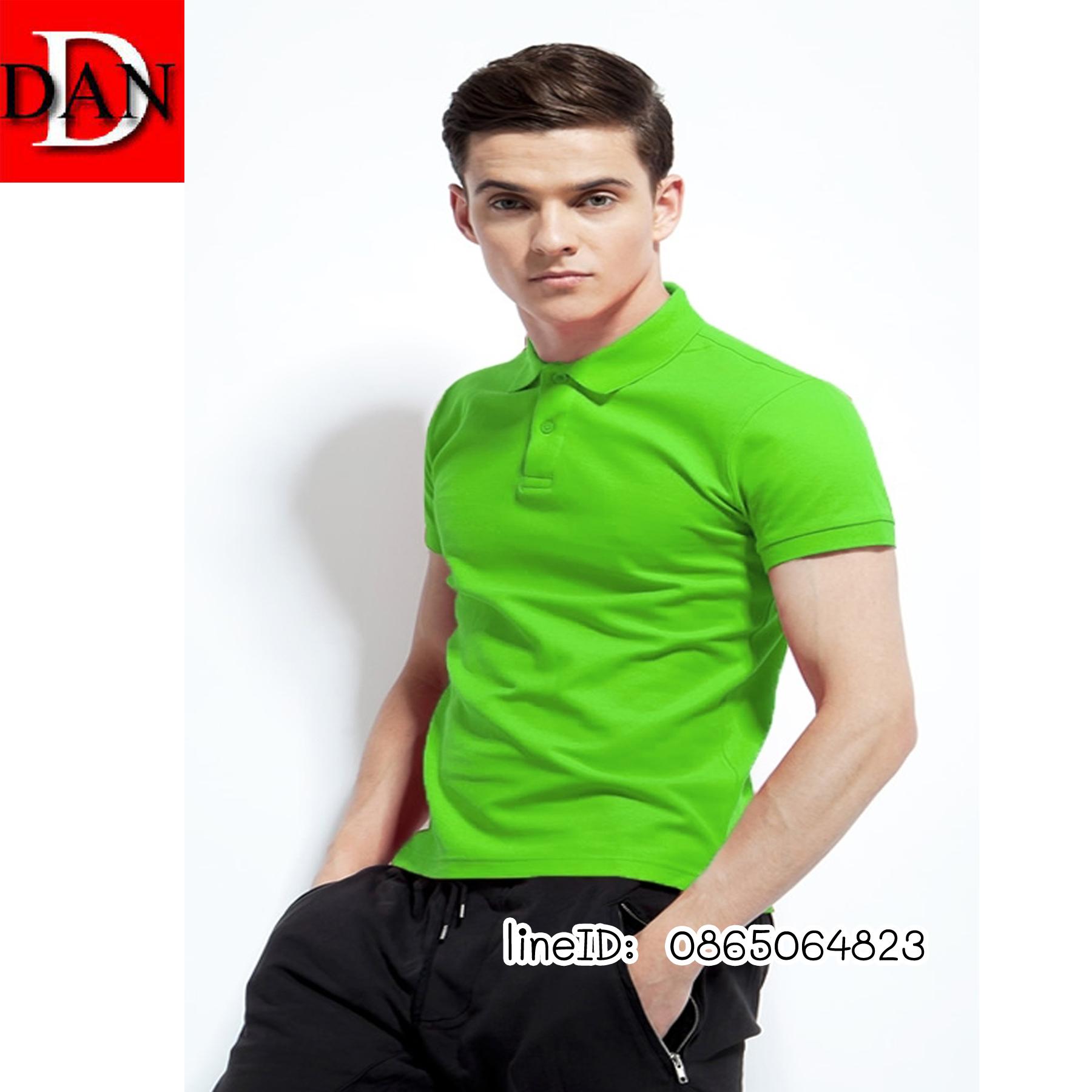 เสื้อโปโลจูติ TC สีเขียวตอง