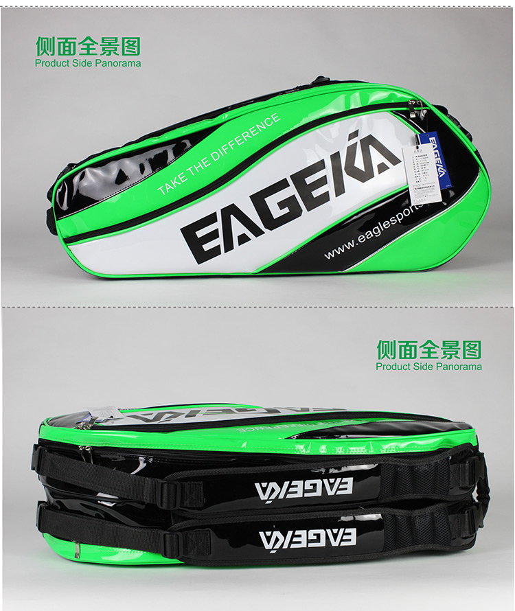 กระเป๋า Eageka ใบใหญ่สีดำ/เขียวเข้มสะท้อนแสง หนังแก้ว