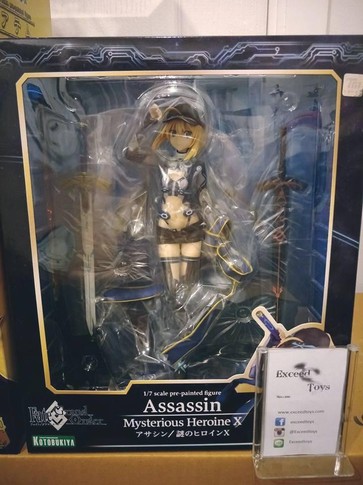 Heroine X -Assassin