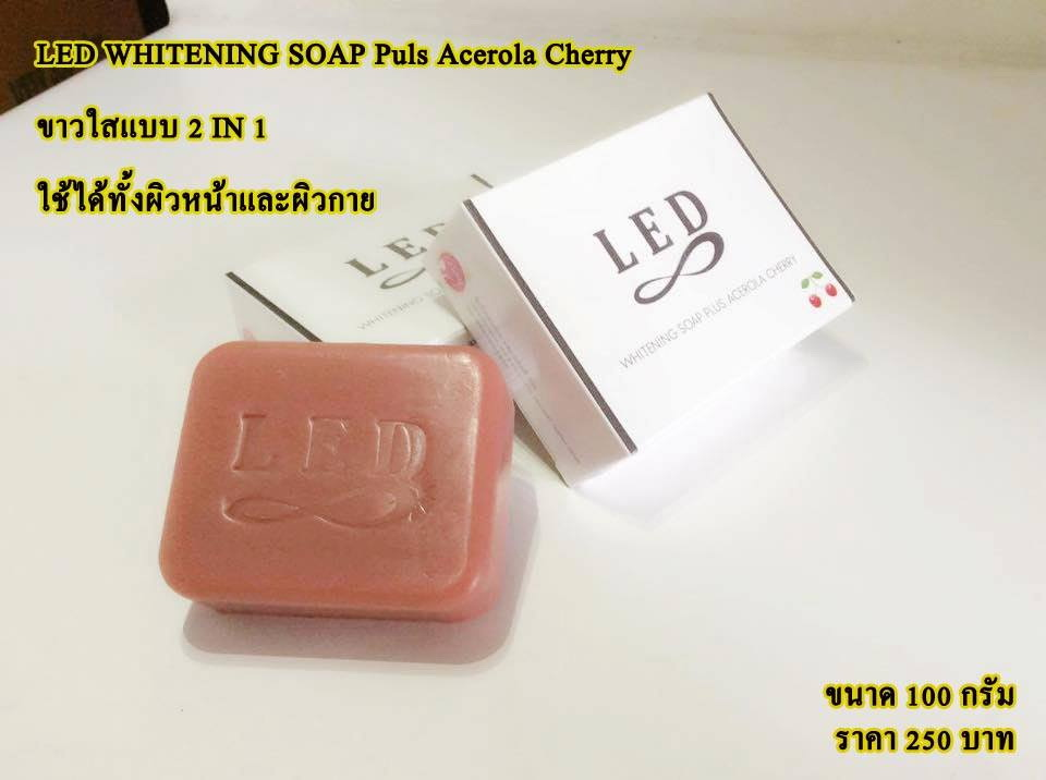 LED Whitening Soap Plus Acerola Cherry