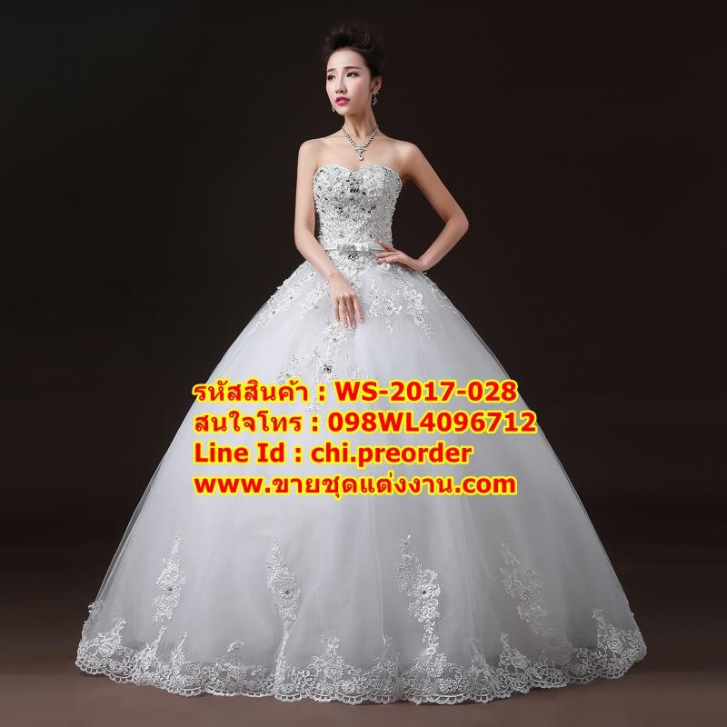 ชุดแต่งงานราคาถูก กระโปรงปักดอกไม้ ws-2017-028 pre-order