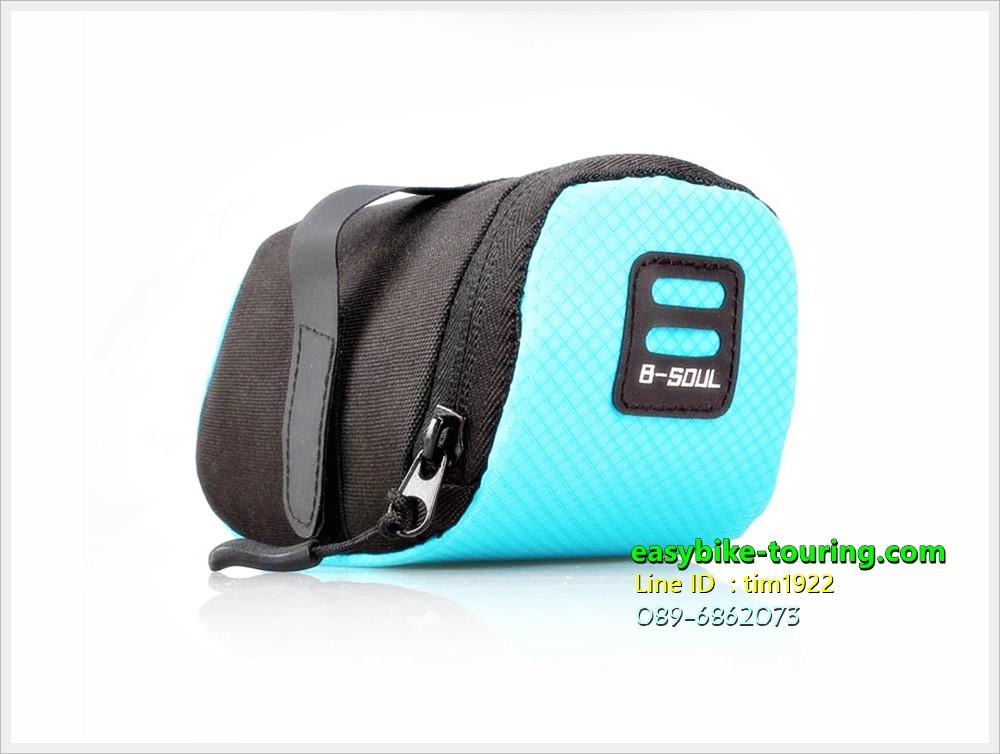 กระเป๋าใต้เบาะ B-SOUL สีดำ-ฟ้า